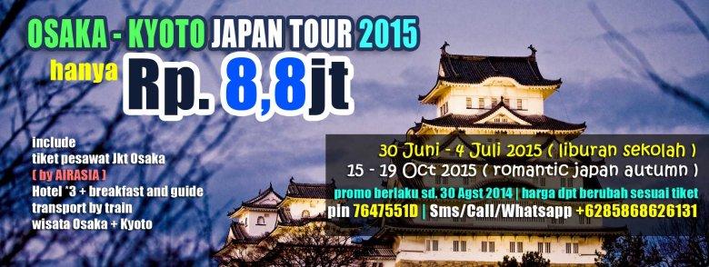 tour ke jepang osaka kyoto 2015