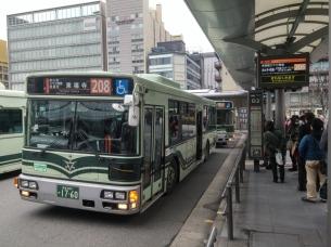 bis dari stasiun kyoto ke kiyomizu dera