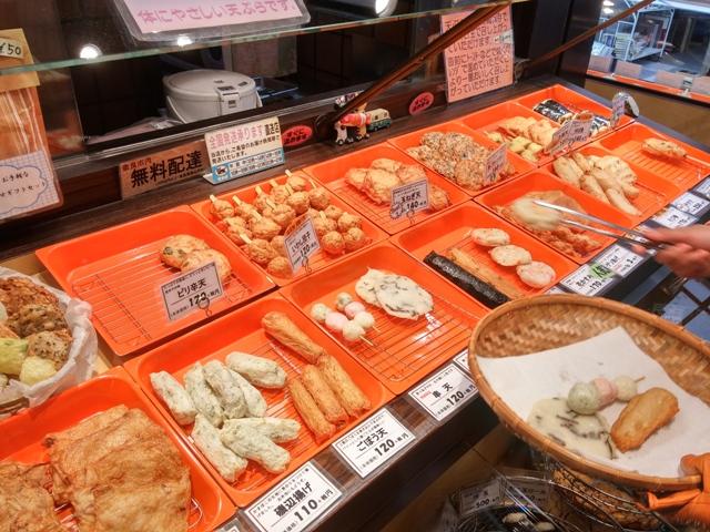macam tempura untuk ngemil di nara