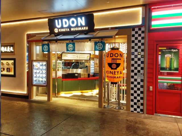 restoran udon di universal studio walk