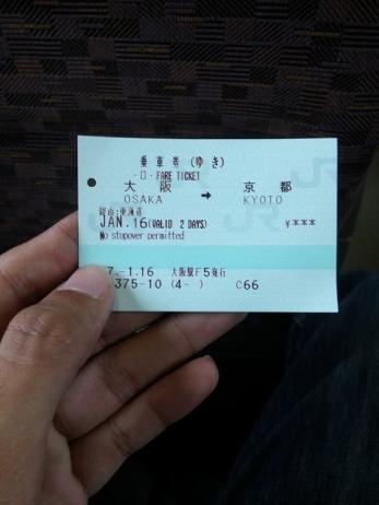 tiket kereta dari osaka ke kyoto