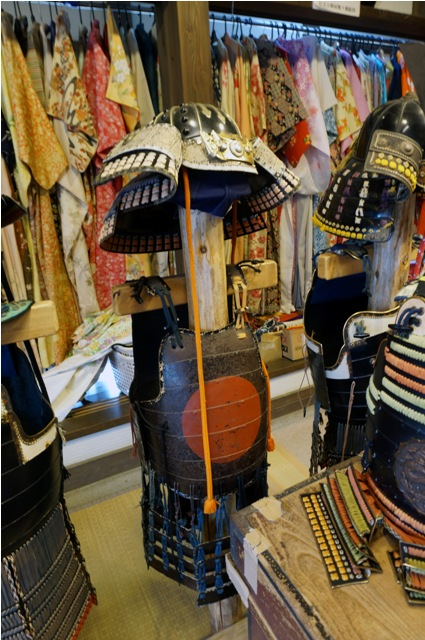 jubah perang samurai full armor !!