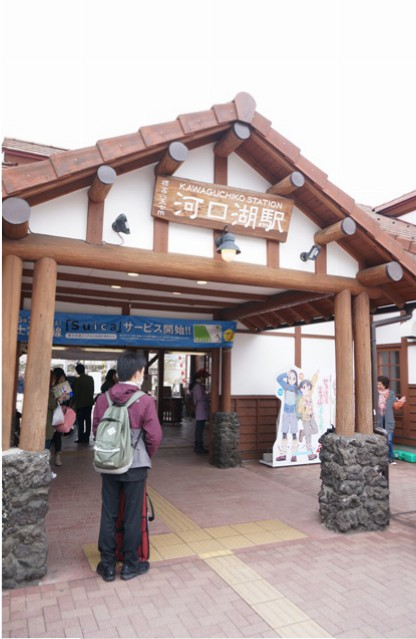 Kawaguchiko tradisional Station.. Sugoi..