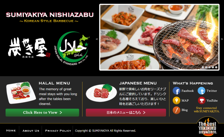 Sumiyakiya Masakan Halal Yakiniku di Tokyo Jepang