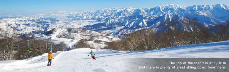 ski di gala yuzawa niigata jepang 2