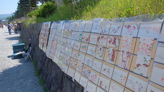 lukisan-di-otaru-sapporo-canal