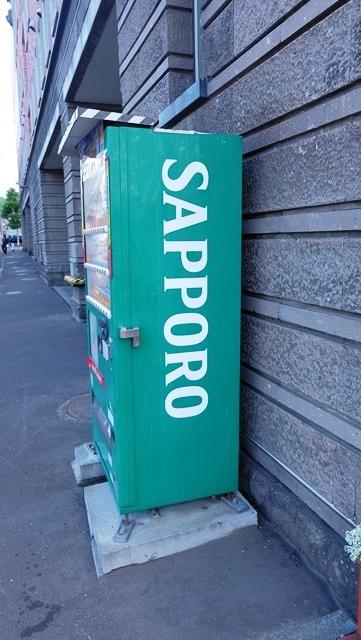sapporo-vending-machine
