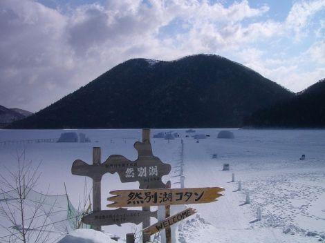 800px-lake_shikaribetsu_in_winter