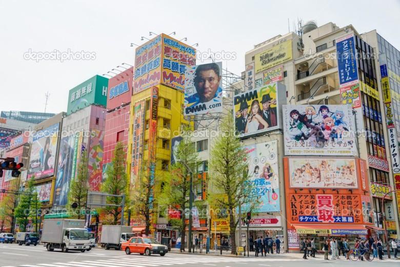 TOKYO, JAPAN - APRIL 16 2014: Akihabara district. Akihabara is T