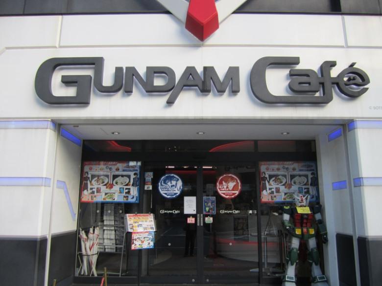 gundamcafe01