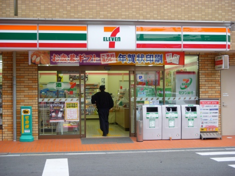 japan-711-convenience-store