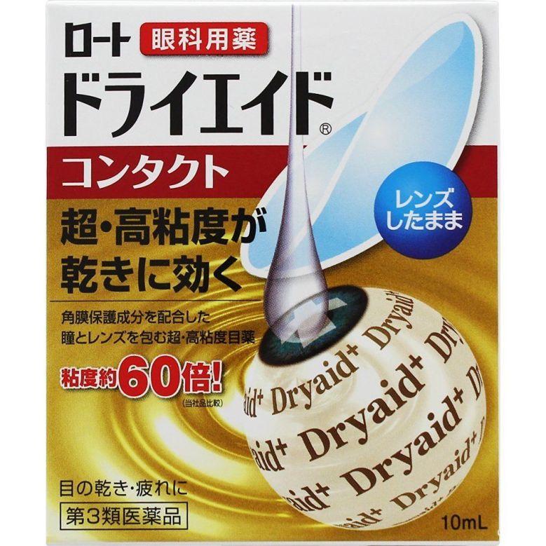 rohto-japan-rohto-dry-aid-contact-a-eye