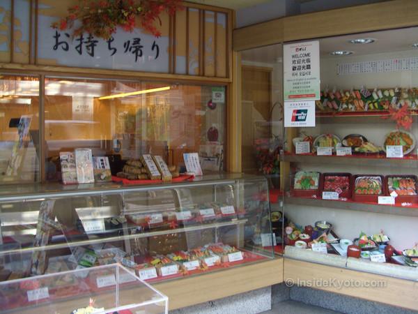 restaurant-ganko-sanjo-honten-downtown-kyoto-kyoto-07-m