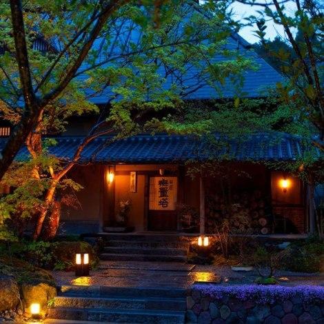 photo by : www.tsunagujapan.com