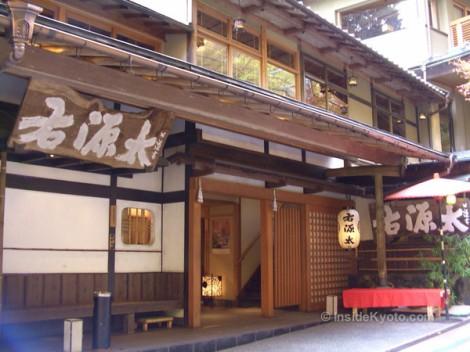 photo by : insidekyoto.smugmug.com